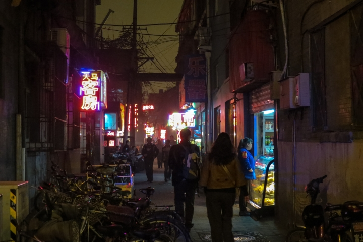 night-street-hutong-beijing