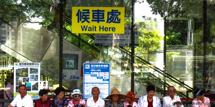 wait-line-taipei