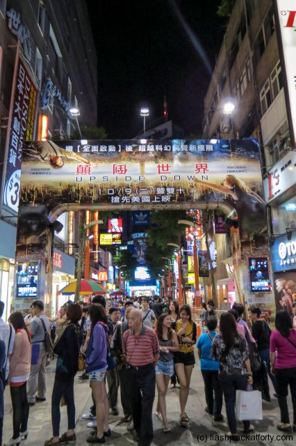 ximen-street-night