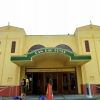 Napier Deco  Cinema