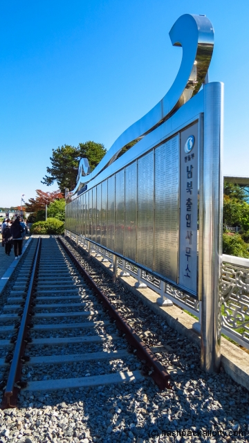 dorasan-station-memorial