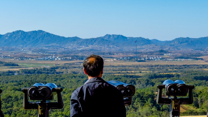 odusan-observation-point-view