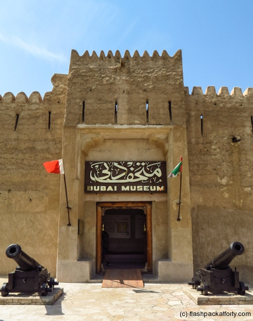dubai-museum-entrance