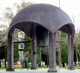 Chile rings bell at Hiroshima Peace park