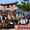 Miyajima floating torii gate group