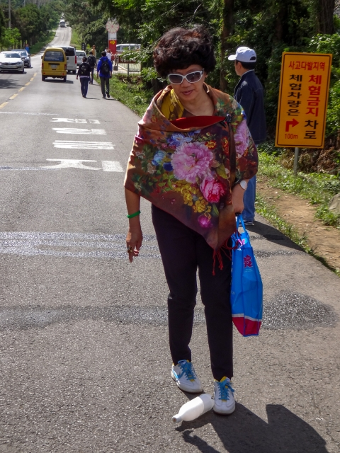 mysterious-road-jeju-mystified-woman