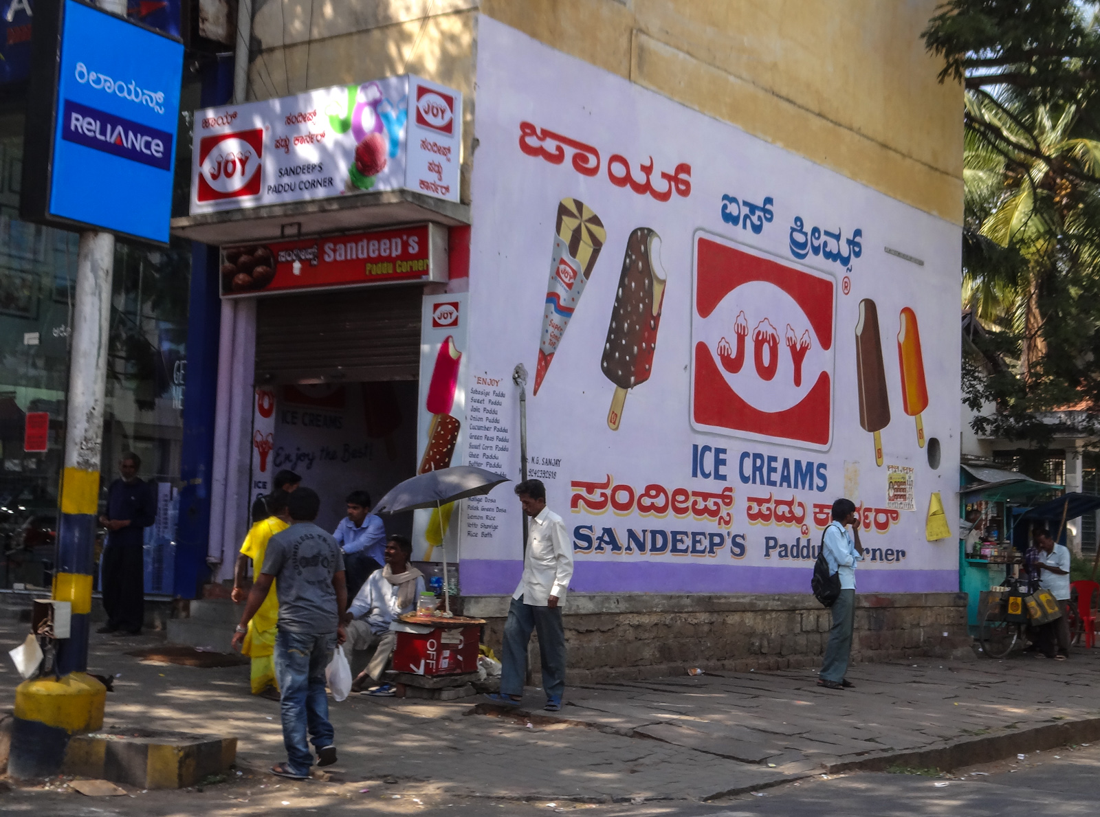 painted-wall-advert-mysore