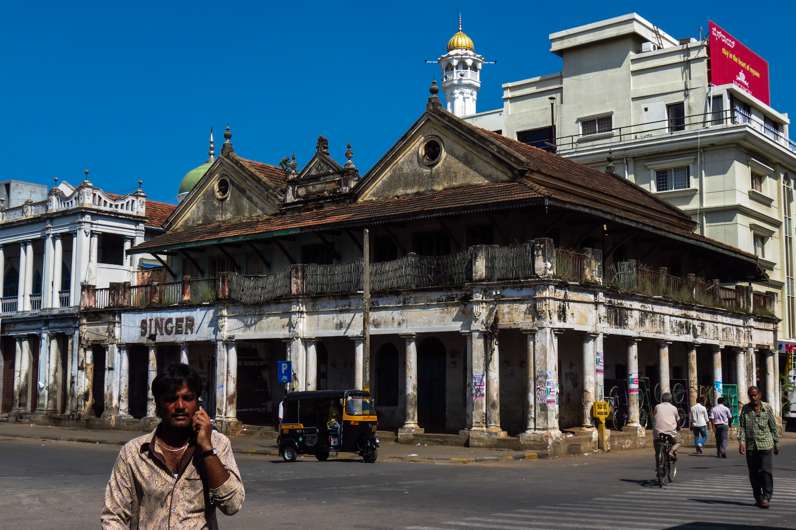 singer-building-mysore-india