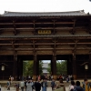 Great Buddha Hall  todaiji