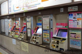 Japan train ticket machine