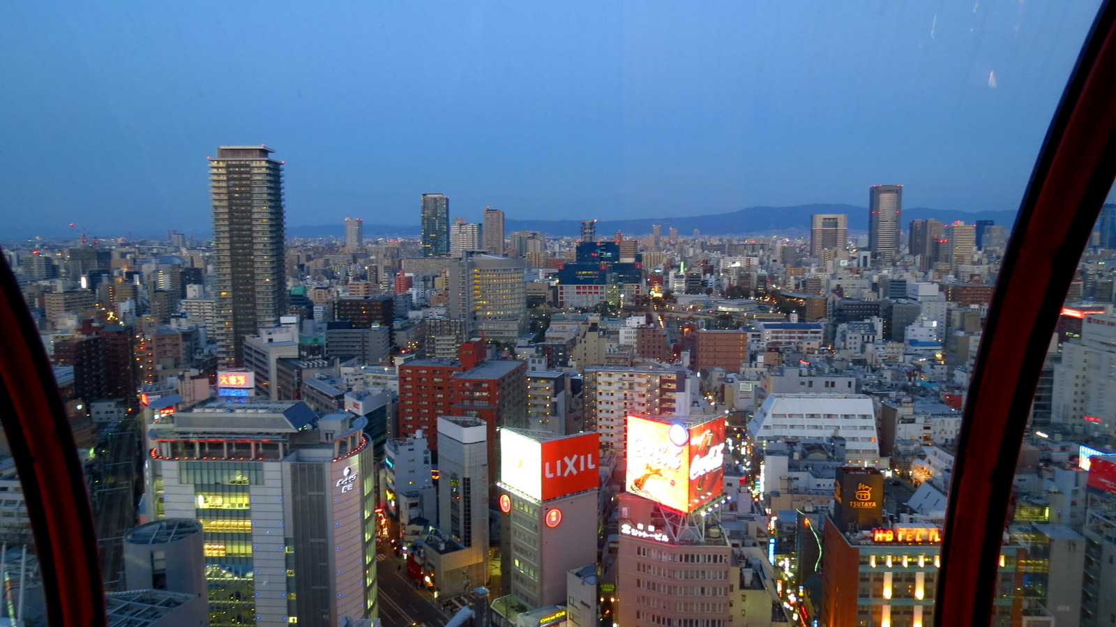 Osaka Twilight Panorama