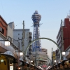 Tsutenkaku tower Osaka street view