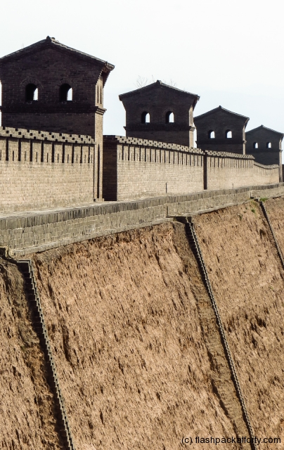 pingyao-wall-view