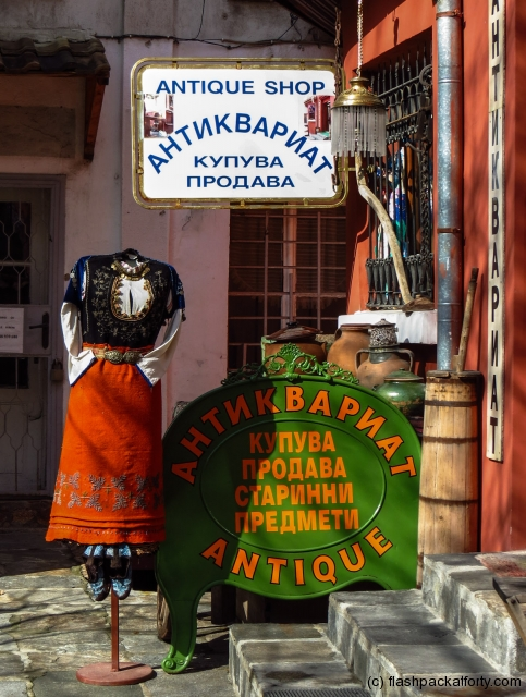antique-dress-and-shop-plovdiv