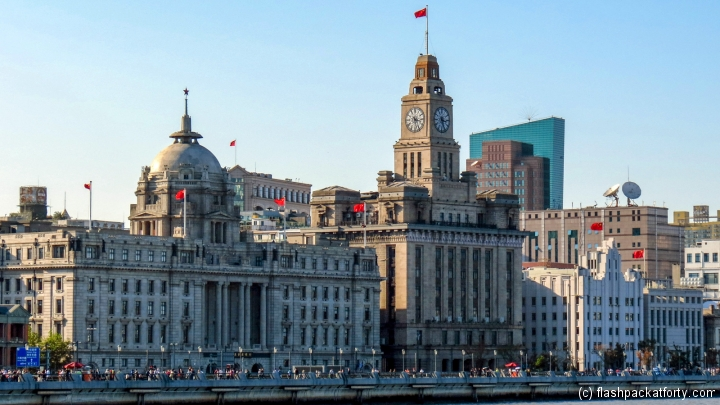 customs-building-shanghai-bund