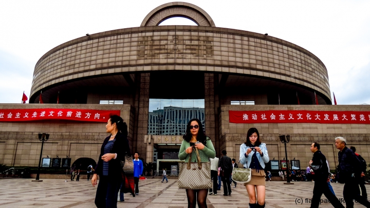 national-museum-entrance-shanghai