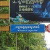 welcome-to-angkor-wat-sign