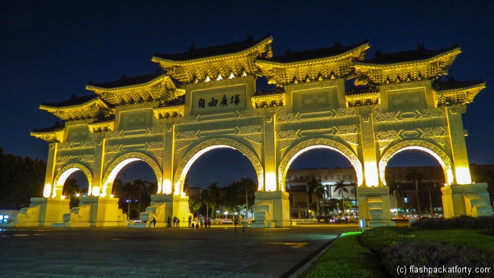 entrance-chiang-kai-shek
