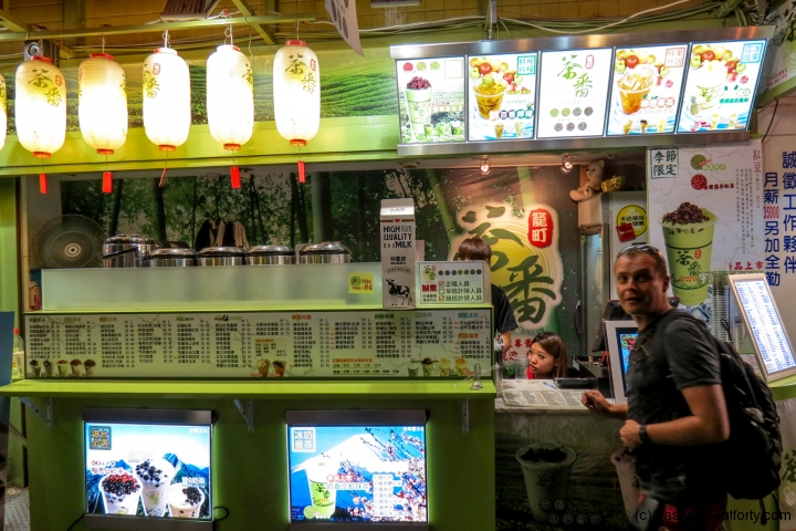 bubble-tea-shop-ximen-taipei