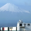 mount-fuji-view-from-shinkansen