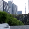 Imperial Palace Gardens view