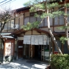 outside-of-ryokan