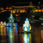 South Korea: Jinju Festival of Floating Lamps (Yudeung)