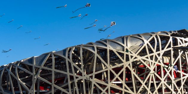 China Trip: Beijing Summer Palace and Olympic Park