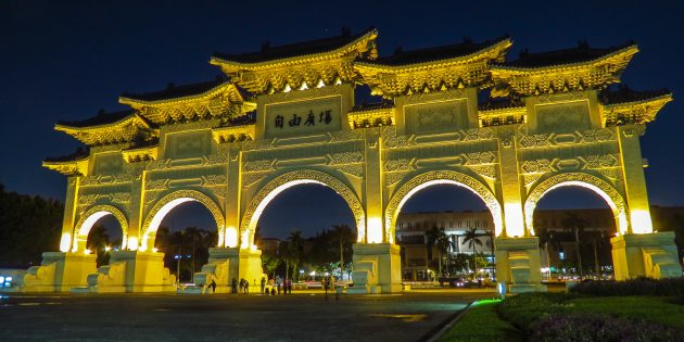 Taiwan: Things to do in Taipei
