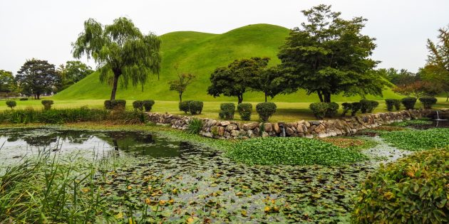 South Korea: Gyeongju Sightseeing City Tour Itinerary
