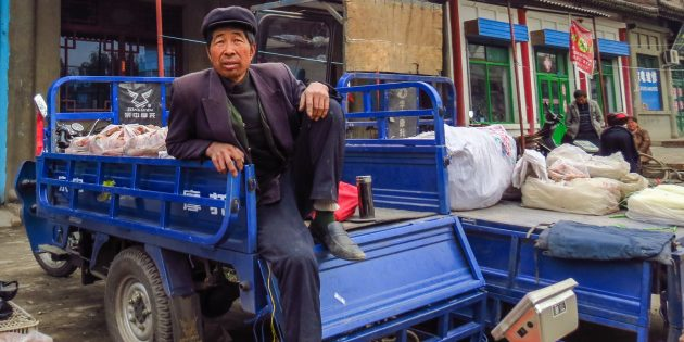 Flashpacking China: From Beijing to Pingyao